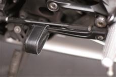 YANA SHIKI   Pedal   Cover   Black Leather   SUZUKI: M-109 Boulevard, C109R   # VTSKINSS
