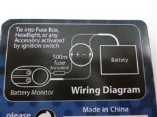 Battery gauge monitor